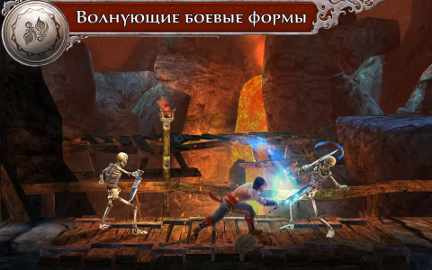 Prince of Persia Shadow and Flame - Скриншот 1