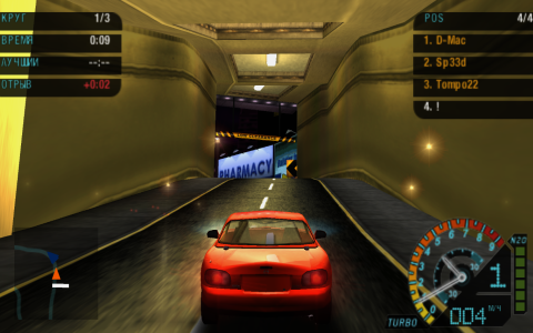 Need for Speed Underground: Rivals - Скриншот 1