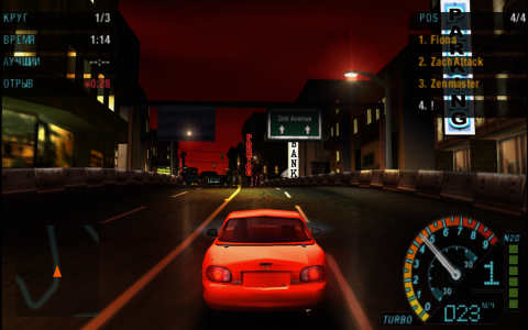 Need for Speed Underground: Rivals - Скриншот 2