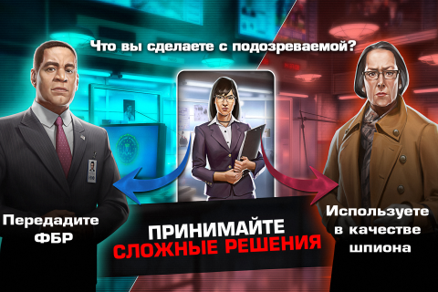 The Blacklist: Conspiracy - Скриншот 2