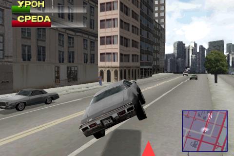 Drive Ahead! на андроид - top-android.org